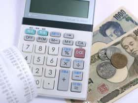 お金の精算