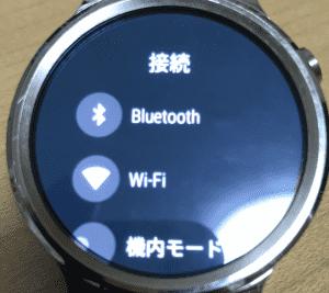 HUAWEI WATCHWi-Fi設定