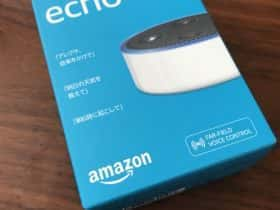 Amazon Echo Dot購入